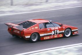 Lotus Esprit S1 (Jenvey Chassis) (1980) - 1000km Dijon 1980