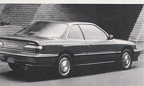 Honda Legend Coupé (1990)