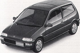 Honda Today (1992)